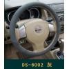 澳洲袋鼠方向盘套DS-6002  灰