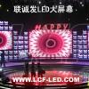 供应 深圳led显示屏出租 led大屏幕租赁www.lcf-led.com