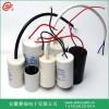 安徽赛福电容cbb60薄膜电容器