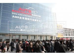 北京     2013年4月1日-3日           北京国际汽保展暨第59届国汽车保检测诊断设备(春季)展会 (1图)