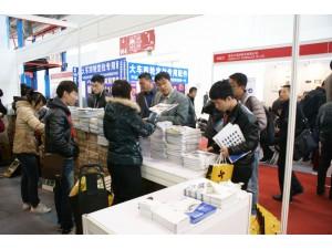 北京国际汽保展暨第59届国汽车保检测诊断设备(春季)展会 (1图)