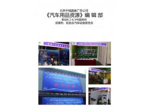 郑州新闻 (10图)