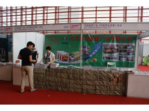 6月26日中视赢家《汽保专刊》《汽车用品资源》参加2013中国国际汽车后市场博览会既第十届这个汽车用品(郑州)交易会 (6图)