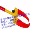 晋江夹子式车轮锁价格,扬州夹子式车轮锁批发,厂家直销供应