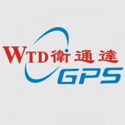 深圳卫通达电子有限公司陈龙GPS