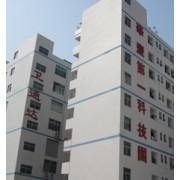 深圳市卫通达电子有限公司张曼GPS