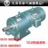 减速机TZL225、TZS225、TZL250