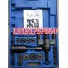 气门座圈拉压器 操作简单 微型