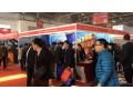 中视赢家传媒汽保专刊杂志参加北京国际汽保展览会实况 (2173播放)