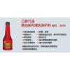 乙醇汽油燃油系列清洗保护剂
