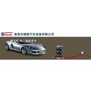 中山市格维汽车设备有限公司