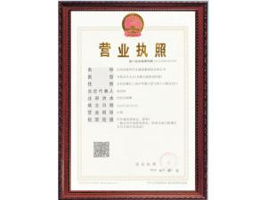 河南省德华汽车减震器制造有限公司 (3图)