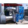 卧式光氧催化废气处理设备